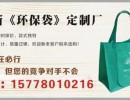 南宁腹膜袋厂家,南宁定制无纺布袋,广西定制广告袋子