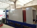 山东大宏轮胎热收缩包装机RST4525-A