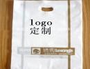 山东化妆品塑料包装袋