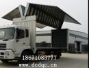 东风7.6米飞翼厢式货车-价格 厂家 图片