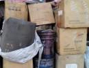 上海回收软片 常年回收软片15176007063