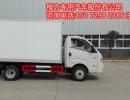 五十铃1吨3吨5吨蔬菜水果运输冷藏车厂家直销