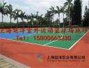 松阳塑胶篮球场施工材料