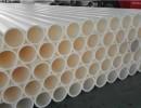 骐达防腐(在线咨询)_frpp管材_frpp管材的热风焊接