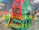 昭通市售双轴撕碎机木材金属油漆桶旧轮胎橡胶撕碎机代理经销报价