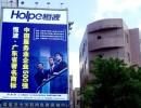 东莞户外广告制作公司
