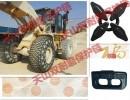 天津保护链厂家天山双耐磨保护链 工程车耐磨型轮胎保护链