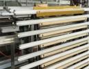 灯管自动化装配生产组装线