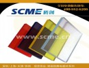 防静电PVC板 优质板材