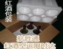 i深圳红酒空运红酒快递,红酒泡沫箱包装,国内空运限时达