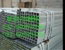 天津镀锌方管钢厂对于原料采购仍将以阶段性补库和低库存运