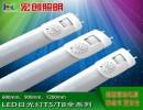 T8 LED分体灯管,LED日光灯管,新款日光灯