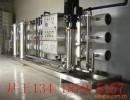 供应反渗透纯水设备,EDI纯水设备,高纯水设备