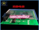 供应银灰色半透明防静电袋/APET屏蔽袋/APET电子膜