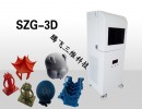 腾飞三维激光快速成型机SLA、dlp光固化打印机批发