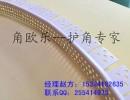 白色腻子条PVC阴阳角线生产厂家供应 发往沈阳 吉林霍林格勒