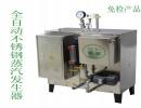加工豆制品专用电加热蒸汽锅炉108千瓦免检全自动锅炉控