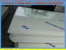 厂家直销硬质/PVC板,PVC棒规格颜色齐全