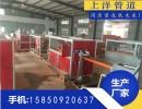 仪征CPVC电力护套管厂家直供 C-PVC电力管规格50-2