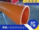 连云港PVC电力护套管厂家直供 PVC电力管生产 MPP电缆