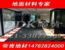 【健身房手波纹PVC地板】拼接地板 塑料地砖 上海宝山直供