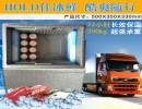 工厂直销 厂家定制生产 epp保温外送泡沫箱 外卖箱