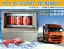 厂家直销 EPP泡沫箱 冰鲜保温箱 外卖盒饭配送箱车载外送箱