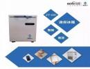 广州展望兴cp-012冷冻冰箱