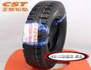 长期低价销售佳通轮胎米其林规格轮胎报价米其林