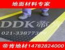 【工业耐磨地板】防静电地板 PVC防潮地板 地板厂家直销