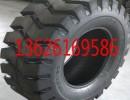 北京徐工XM261压路机轮胎不同凡响的品质