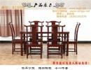 天宁红酸枝家具,美家居,老挝红酸枝家具