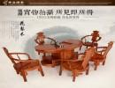 花梨家具--茶桌(5件)批发1880元套