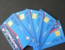 制作耐高温PVC加油卡 IC加油卡制作厂家 加油卡专业解密