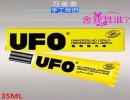 UFO透明强力胶 DIY手工制作模型胶水 益智玩具DIY胶水