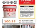 EPS泡沫板墙体保温聚苯板环保粘合胶_新型环保配方