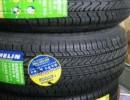 佳通轮胎品牌 型号 规格 价格表