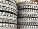 轮胎价格表 前进轮胎品牌 型号