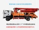 山南25米混凝土臂架泵车报价