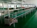 河南天伟鑫电子插件流水线 电子组装生产线 焊接装配流水线