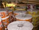 食品自动复合包装卷膜 冷藏食品抽真空包装袋