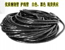 电线缠绕管/包线管/布线管/结束保护带Ф12mm