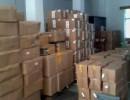 废料从香港如何操作进口到国内可以进口吗