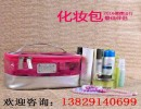 广州PVC化妆包定制|您说我做