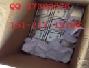 山东镀锌密闭盒子重量