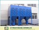 工业除尘设备-LDMC-Ⅰ型系列长袋低压脉冲除尘器
