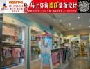 20平小型童装店装修效果图货架展柜Y208大型实体