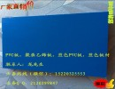 超耐PVC板材颜色齐全,规格任意切割!型材、管材、棒材、棒材