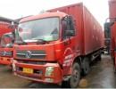 危险品化工品拖车运输
