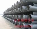 山东PVC管材厂家